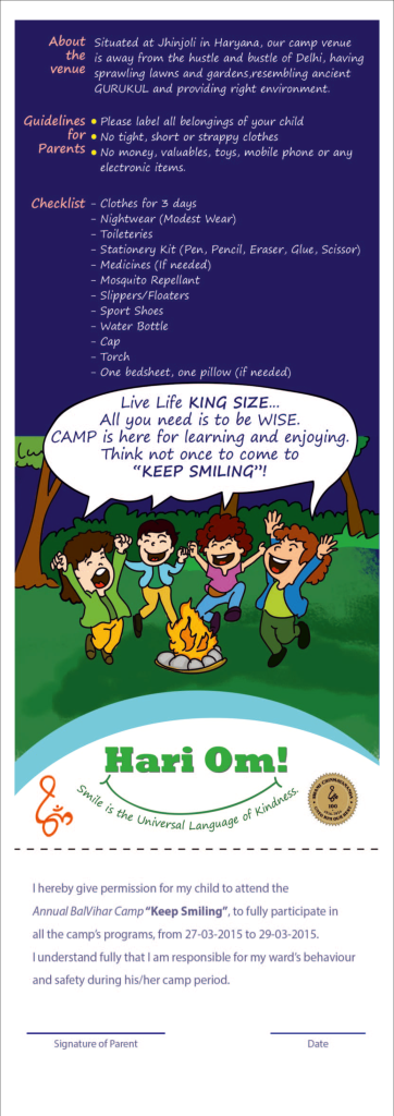 1 Final BV'15 Camp LEAFLET_Page_2